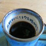 ビッグフォーレスト - オリジナルカップ