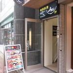 韓国料理ノダジ - ノダジ入り口