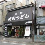 4328806 - 小倉の肉うどん「どきどきうどん」を食べれる店