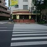 カフェクラブ 石橋亭 - 青梅街道を挟んで反対側の歩道からの外観