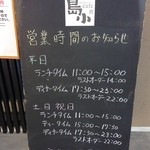 島小カフェ -