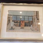 甘座洋菓子店 - 国分町時代のお店の絵