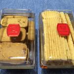 43285218 - クッキー(アマンド&チーズ)
