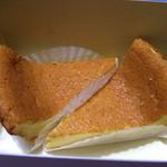 43285224 - 人生で初めて食べた「チーズケーキ」♡