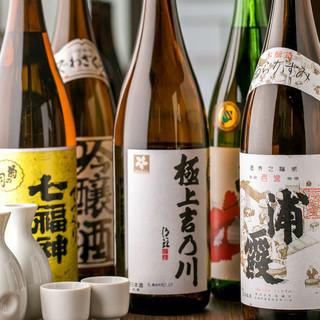 ハッピーアワー特典!生ビール&ハイボールを100円でご提供!