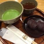 赤福茶屋 ジェイアール名古屋タカシマヤ店 -