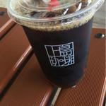 上島珈琲店 - アイスコーヒー(テイクアウト)