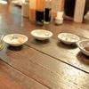 Suiendosai - 料理写真:薬味