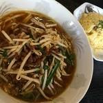 43288252 - 「台湾麺&炒飯」840円
