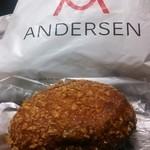 43288598 - アンデルセンのカレーパン