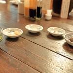 水塩土菜 - 料理写真:薬味