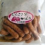 旭製菓 -