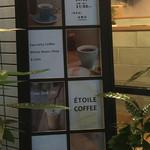 エトワールコーヒー - 遅くまで開いてるので嬉しい!