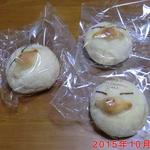 カフェレストランリップル - イコちゃんメロンパン