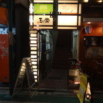 3rd Stone Cafe - 外観