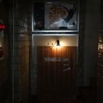 3rd Stone Cafe - 2階付近