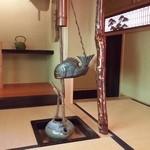 珈道庵 三瀬山荘 - 奥には茶室があります。