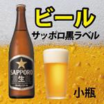 春日亭  - ビール 小瓶