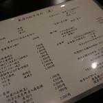 禅紫 - 15.10