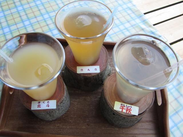 mi cafe - 三実味