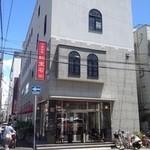 紅宝石 - JR姫路駅駅側から東に少し行き、北上 城側に歩いて10分くらいかな