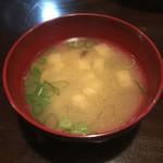 もみじ - ランチ時は味噌汁がサービス(^^)