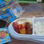 カーニバルキッチン - 料理写真:カーニバルキッズランチ