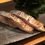 銀座 鮨一 銀座本店 - 締め鯖焼き