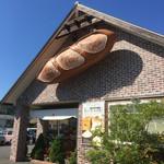 43329496 - ママあのパン買って〜!