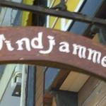 ウィンドジャマー - 店舗看板