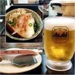 お好み焼きもみじ - 生ビール450円と手づくり豆腐付き出しサイズ130円