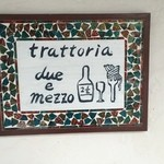 トラットリア ドゥエ エ メッツォ - お店の看板