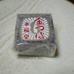 金つばの幸福堂 - 金つば(150円)