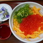 43330661 - いくら丼(790円)