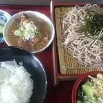 太田食堂 - ミニもつ煮と半ライスのセットお好きな麺類と組み合わせ自由