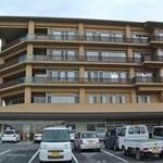 鎌倉山 - 鎌倉山・西伯病院1F (2015.07)