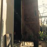 ムーン ファクトリー コーヒー - 2階・入口