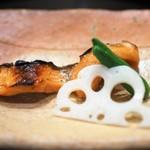 懐石料理 はし本 - 鮭の幽庵焼き