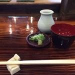 奈賀井 - テーブルセット