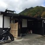 奈賀井 - 外観