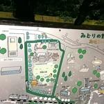 ブンダン - 園内地図