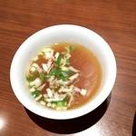43339161 - スープ