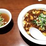 43339164 - 麻婆炒飯とスープ