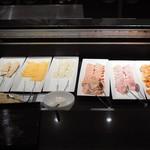 ウェスティンホテル東京 - 朝食:コールドミート類