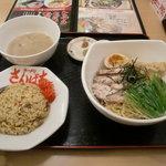ラーメンさんぱち - 料理写真:チャーハン & こく旨鶏塩つけ麺 大盛 (冷盛)(期間限定)
