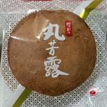 増田の小城羊羹本家 - 丸ぼうろ個別包装
