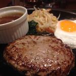 牛の家 - 絶品ハンバーグ