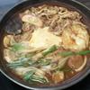 みのや - 料理写真:デラックス味噌煮込み