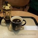 スターバックス コーヒー - バリヴィンテージクラシックのプレス