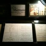ル レストラン マロニエ - 1階にあったメニューです。